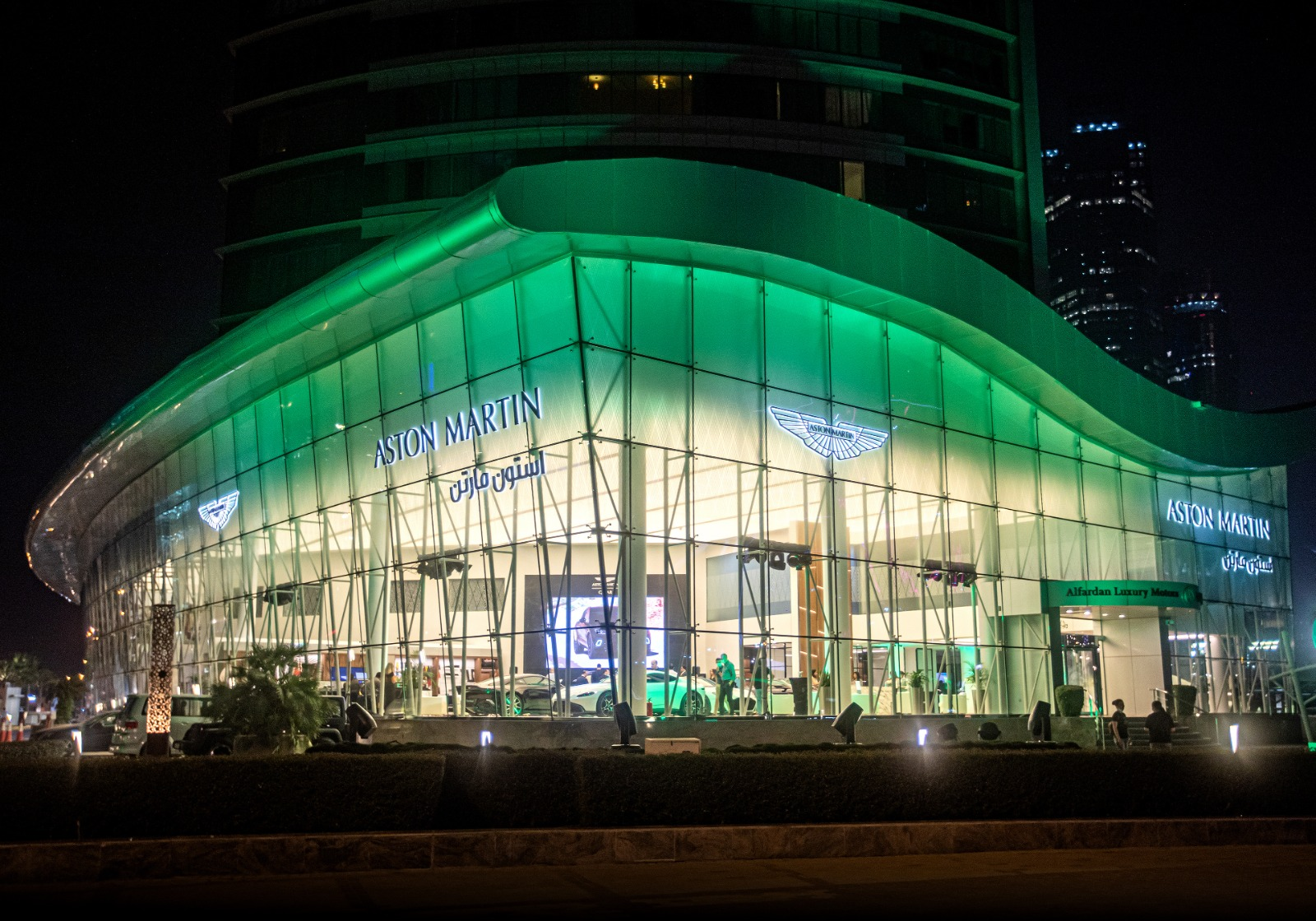 Aston Martin Showroom opens in Doha, Qatar